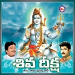 Siva Deeksha songs