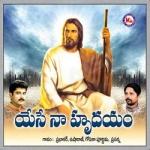 Yese Naa Hrudayam songs