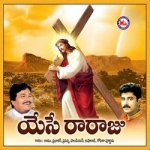 Yese Rajaju songs