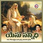 Yesu Sannidhi songs