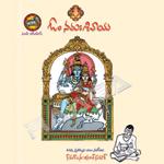 Om Namah Sivaaya songs