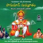 Hanuman Suprabhatham