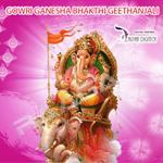 Gowri Ganesha Bhakthi Geethanjali songs