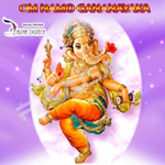 Om Namo Gananayaka songs