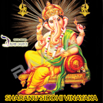 Sharanu Siddhi Vinayaka songs