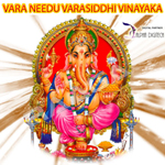 Vara Needu Varasiddhi Vinayaka songs