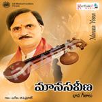 Manasa Veena songs