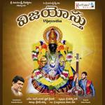 Vijayosthu songs