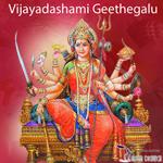 Vijayadashamiya Geethegalu songs