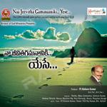 Naa Jeevitha Gamanaaniki Yese songs