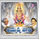 Ayyappa Jyothi songs