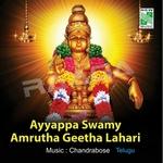 Ayyappa Swamy Amrutha Geetha Lahari