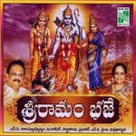 Sri Rama Bhaje songs