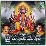Sri Ramadhootha Jai Hanuman songs