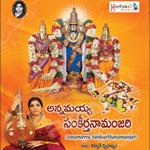 Annamayya Sankeerthanamanjari songs