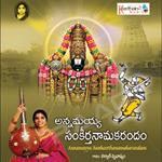 Annamayya Sankeerthanamakarandam songs