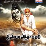 Sri Sai Sthotranjali songs