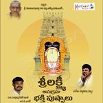 Sri Lakshmi Anugraha Bhakthi Pushpaalu songs