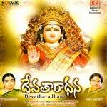 Devatharadhana songs