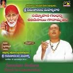 Sammohana Gandharva Shiridisai Ganamrutham - Vol 04 songs