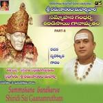 Sammohana Gandharva Shiridisai Ganamrutham - Vol 08 songs