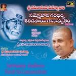 Sammohana Gandharva Shiridisai Ganamrutham - Vol 11 songs