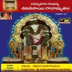 Sammohana Gandharva Shiridisai Ganamrutham - Vol 21 songs