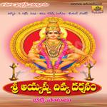 Ayyappa Divya Charitra songs