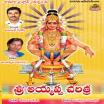 Ayyappa Charitra songs