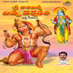Sri Anjaneya Divya Darshanam songs