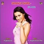 Sarangadhara (Cine Style) songs