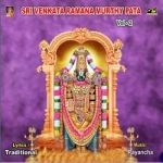 Sri Venkata Ramana Murthy Pata - Vol 2 songs