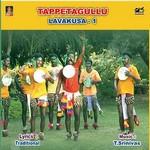 Thappitagullu - Lavakusa 1 songs
