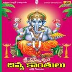 Vinayaka Divya Kanthulu songs