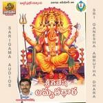 Sri Ganesha Amrutha Dara songs