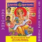 Sri Vinayaka Pooja Vidhanam songs