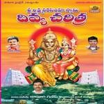 Sri Laxmi Narashimha Divya Charitra songs