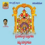 Venkateshwara Suprabatham songs