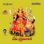 Devi Sthotramalika songs