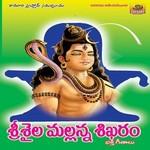 Srisaila Mallanna Shikaram songs