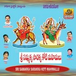 Sri Sammakka Sarakka Koti Mahimalu songs