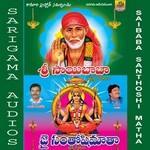 Sri Saibaba Santoshimatha songs
