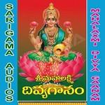 Mahalaxmi Divya Gaanam songs