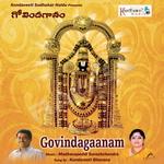 Govindagaanam songs