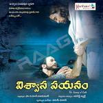 Visvasa Payanam songs