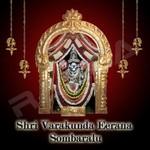 Shri Varukunda Eerana Sombaralu songs