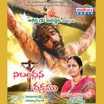 Nibandhana Rakthamu songs