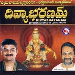 Divyabharanam songs