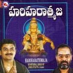 Hariharathmaja songs