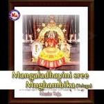 Mangadayini Sree Mookambika songs